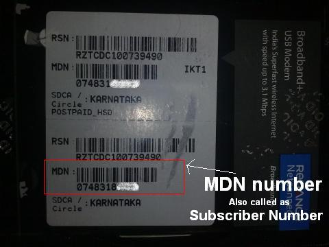 Reliance MDN Number/Subscriber Number