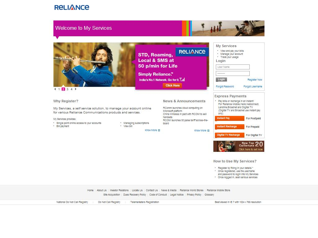 Reliance Netconnect+ Login Page