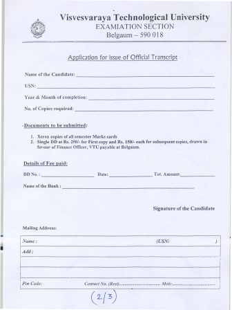 VTU Official Transcript application form, Click to enlarge