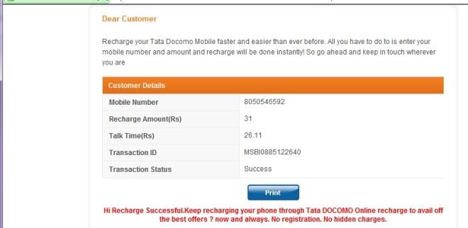 Docomo Online Recharge