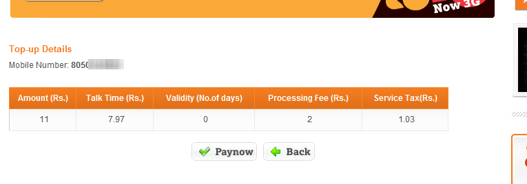 Online Mobile Recharge - 5