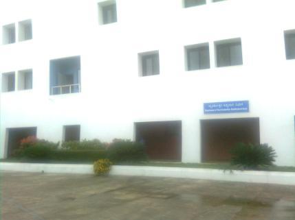 VTU Campus 5