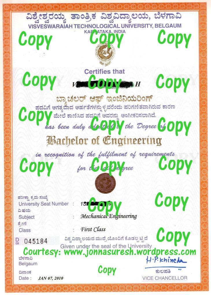 VTU Degree Certificate