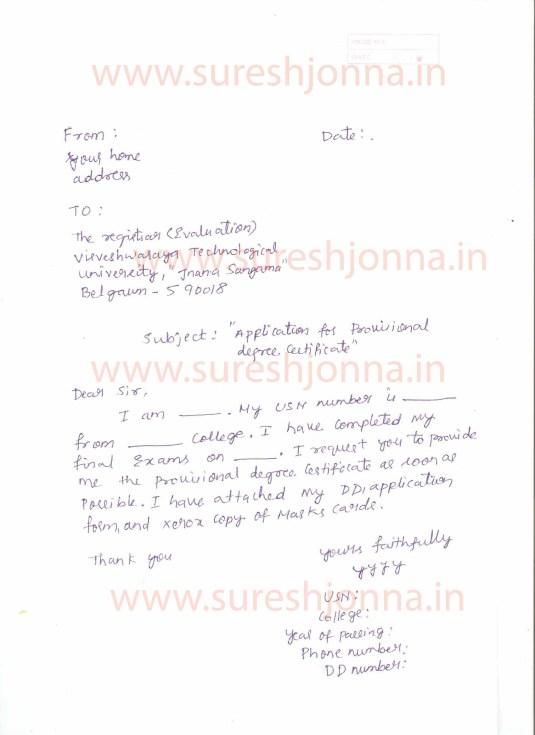 customer service officer sample cover letter