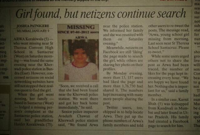 Arwa found: on NewsPaper