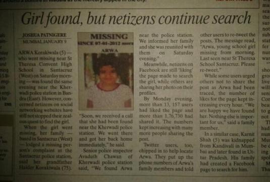 Arwa found: on NewsPaper