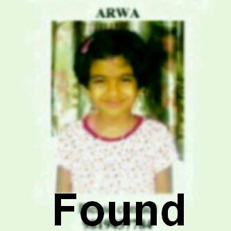 Arwa Found
