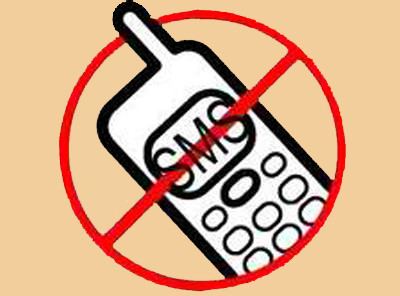 No SMS for you today
