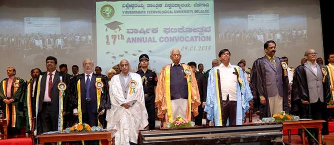 VTU 17th Annual Convocation