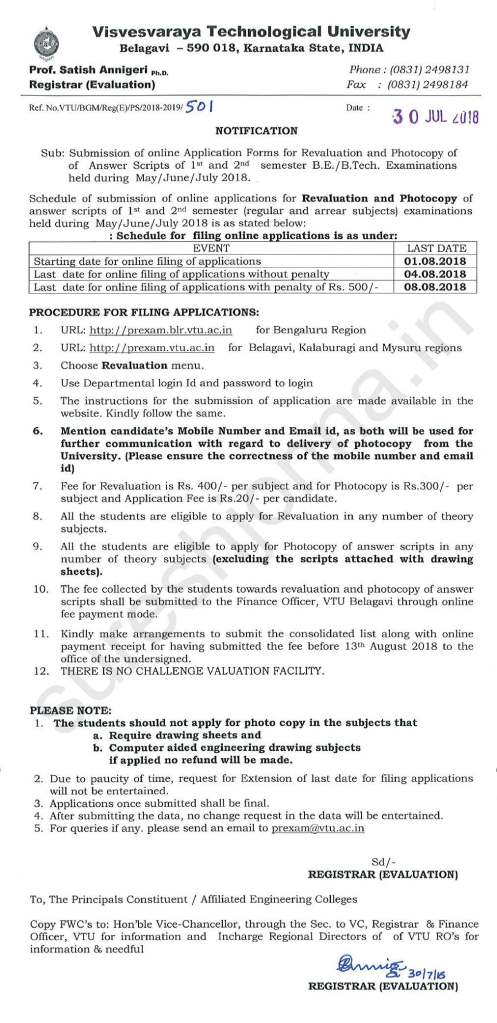 Application For Vtu Revaluation And Photocopy Of Answer Scripts