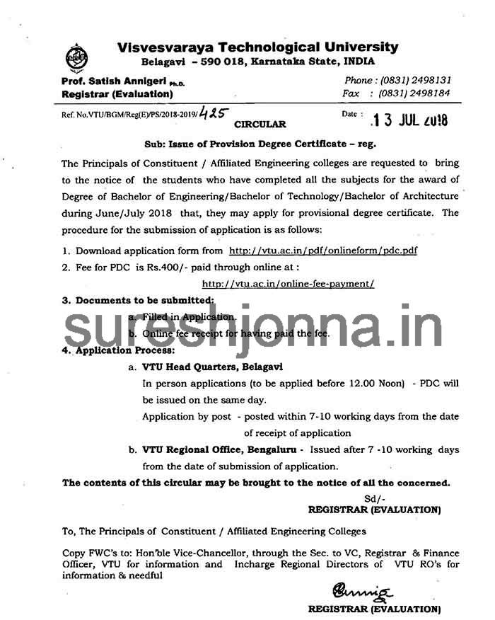 VTU Circular Issue of Provision Degree Certificate