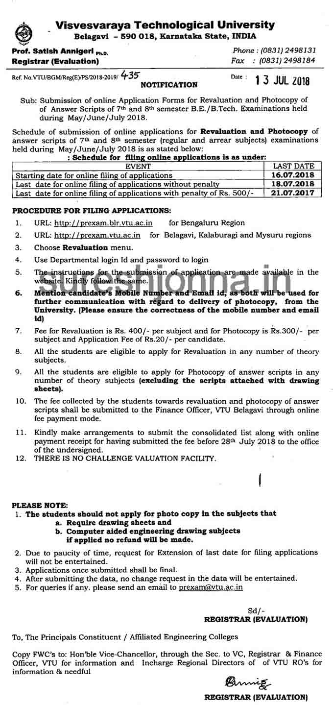 Submit Online Application Form for Revaluation and Answer Script