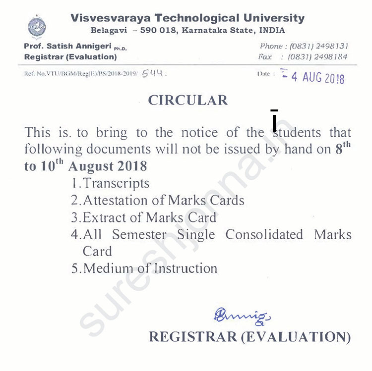 VTU Certificates Will Not Be Issued on Friday, August 10