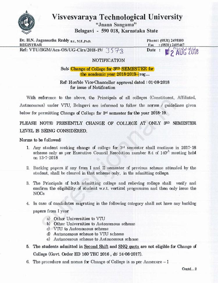 Change Of College Procedure In VTU After 1st Year